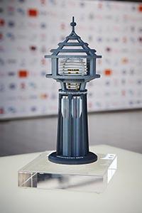 Awardskulptur